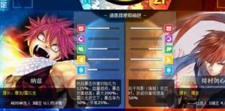 Game Anime Battle 3.8 - Chơi game Anime Battle đại chiến online