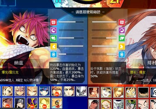 Game Anime Battle 3.8 - Chơi game Anime Battle đại chiến online